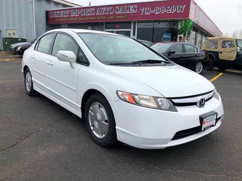 2008 Honda Civic for sale in North Branch, MN