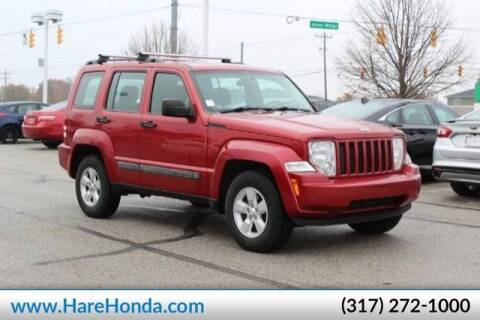 2010 Jeep Liberty for sale in Avon, IN
