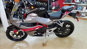 2017 Hyosung GD 250R for sale at Vehicle Network, LLC - ULTRA POWER SPORTS in Raleigh NC