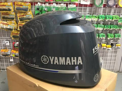 Yamaha 150 Fourstroke for sale at Bristol Boat Doctors in Bristol TN