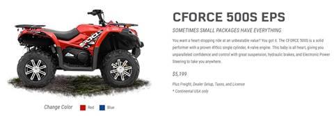 2017 CF Moto CFORCE 500 EPS