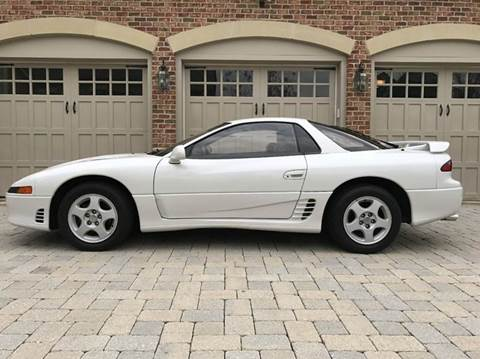 1992 Mitsubishi 3000GT for sale at AVAZI AUTO GROUP LLC in Gaithersburg MD