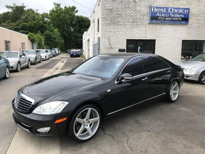 2007 Mercedes Benz S Class For Sale At Best Choice Auto Sales In Virginia