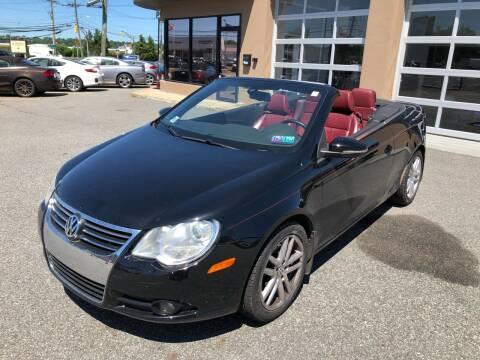 2011 Volkswagen Eos for sale at MAGIC AUTO SALES - Magic Auto Prestige in South Hackensack NJ