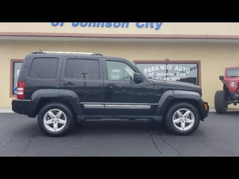 2010 Jeep Liberty for sale at PARKWAY AUTO SALES OF BRISTOL - PARKWAY AUTO JOHNSON CITY in Johnson City TN