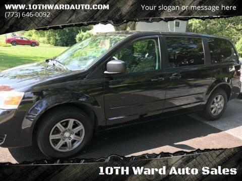 2008 Dodge Grand Caravan for sale at 10th Ward Auto Sales, Inc in Chicago IL