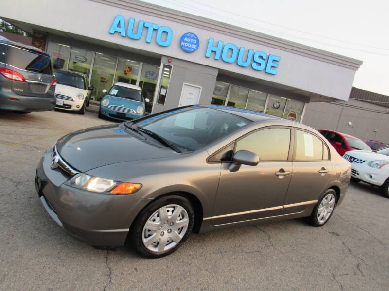 2007 Honda Civic for sale at Auto House Motors in Downers Grove IL