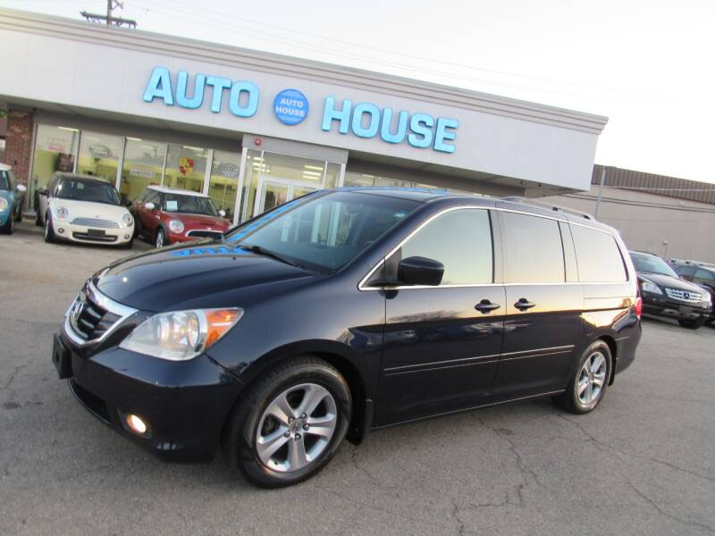 2008 Honda Odyssey for sale at Auto House Motors in Downers Grove IL