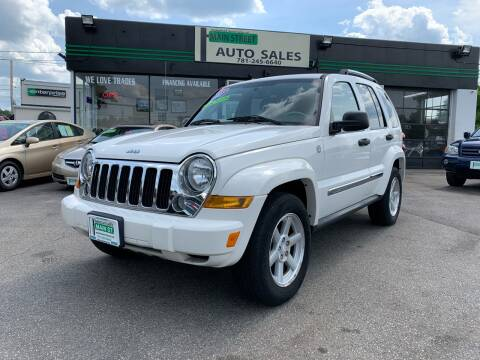 2007 Jeep Liberty for sale at Wakefield Auto Sales of Main Street Inc. in Wakefield MA