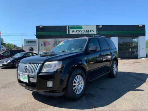 2009 Mercury Mariner for sale at Wakefield Auto Sales of Main Street Inc. in Wakefield MA