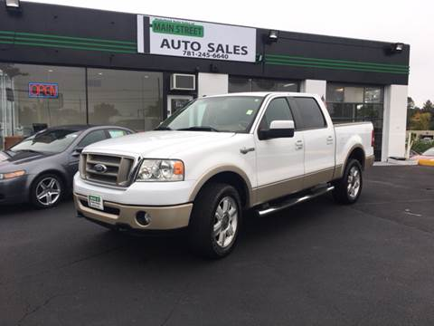 2008 Ford F-150 for sale in Wakefield, MA