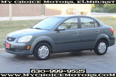 2006 Kia Rio for sale at My Choice Motors Elmhurst in Elmhurst IL