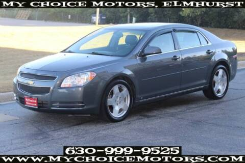 2009 Chevrolet Malibu for sale at My Choice Motors Elmhurst in Elmhurst IL