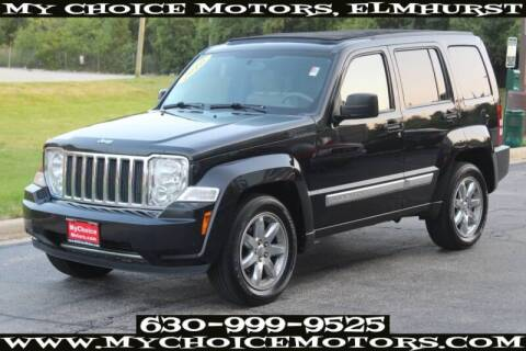 2010 Jeep Liberty for sale at My Choice Motors Elmhurst in Elmhurst IL