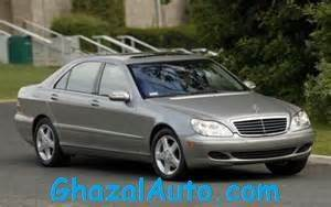 2004 Mercedes-Benz S-Class for sale at Ghazal Auto in Sturgis MI
