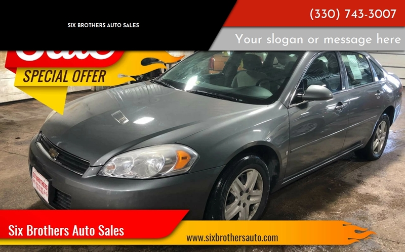 2007 Chevrolet Impala LS 4dr Sedan w/ roof rail curtain delete - Youngstown OH