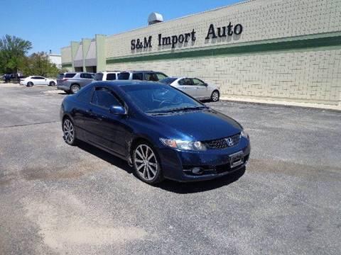 Honda Dealers Omaha >> S M Import Auto Car Dealer In Omaha Ne