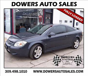 2008 Chevrolet Cobalt for sale in Heyworth, IL