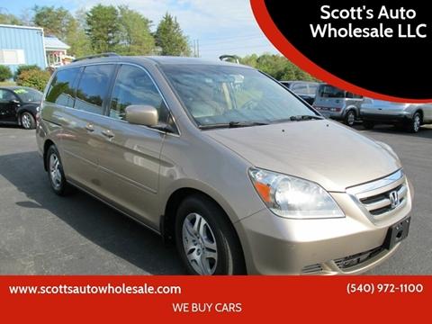 2007 Honda Odyssey for sale in Locust Grove, VA