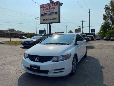2010 Honda Civic for sale at Unlimited Auto Group in West Chester OH