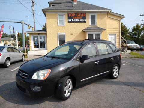 2007 Kia Rondo for sale at Top Gear Motors in Winchester VA