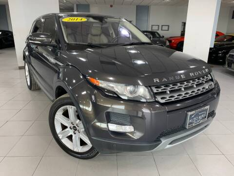 2013 Land Rover Range Rover Evoque for sale at Auto Mall of Springfield in Springfield IL
