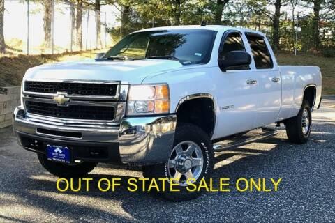 2009 Chevrolet Silverado 2500HD for sale at TRUST AUTO in Sykesville MD