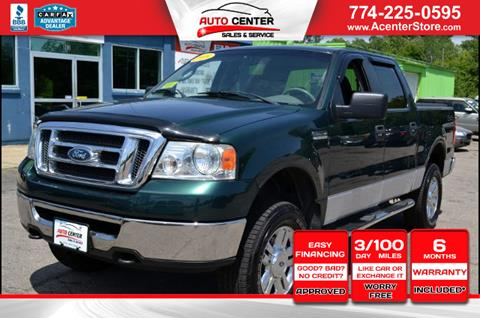 Used 2008 ford f 150 for sale in massachusetts for Southeast motors middleboro ma
