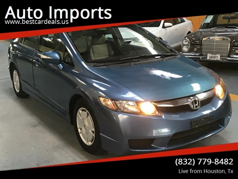 2009 Honda Civic For Sale Carsforsale Com Rh Carsforsale Com 2009 Honda  Civic Coupe LX Inside