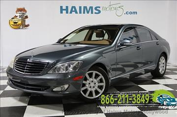 Mercedes benz s class for sale hollywood fl for Mercedes benz hollywood fl