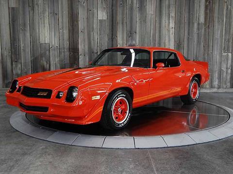 1980 Chevrolet Camaro for sale in Bettendorf, IA