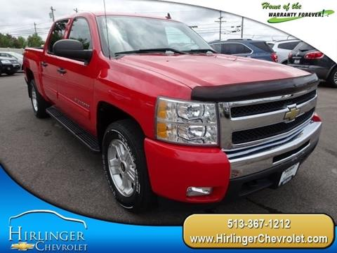 2011 Chevrolet Silverado 1500 for sale in Harrison, OH