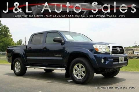 2008 toyota tacoma for sale texas for Coast to coast motors conroe tx