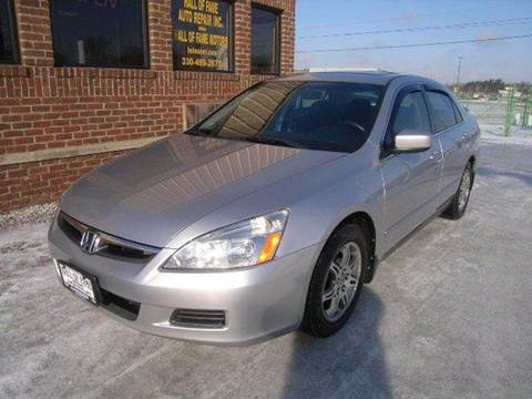 2007 Honda Accord for sale in North Canton, OH