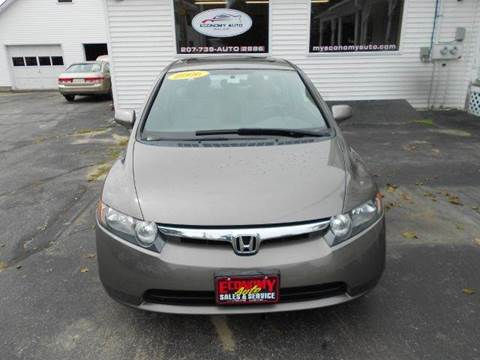 2006 honda civic for sale in maine. Black Bedroom Furniture Sets. Home Design Ideas