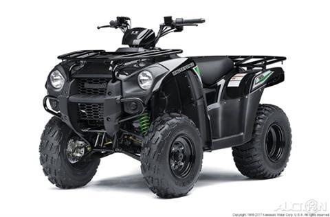 2017 Kawasaki Brute Force™ for sale in North Chelmsford, MA