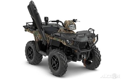 2018 Polaris Sportsman® 570 SP for sale in North Chelmsford, MA