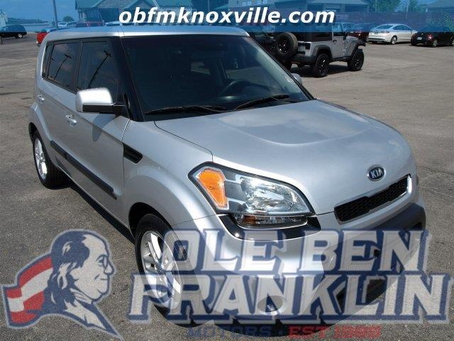 2011 KIA SOUL  4DR WAGON 4A bright silver scores 30 highway mpg and 24 city mpg this kia soul d