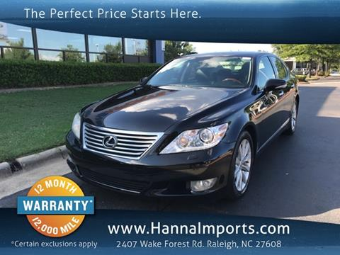2012 Lexus LS 460 For Sale In Raleigh, NC