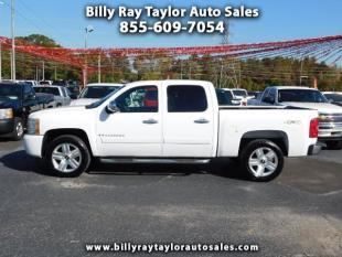 2008 chevrolet silverado 1500 for sale. Black Bedroom Furniture Sets. Home Design Ideas