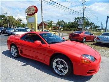 1995 mitsubishi 3000gt for sale for Goldstar motor company winchester virginia
