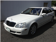 2005 Mercedes-Benz S-Class for sale in Latham, NY