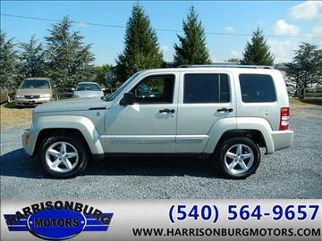 2009 jeep liberty for sale elizabeth nj. Black Bedroom Furniture Sets. Home Design Ideas