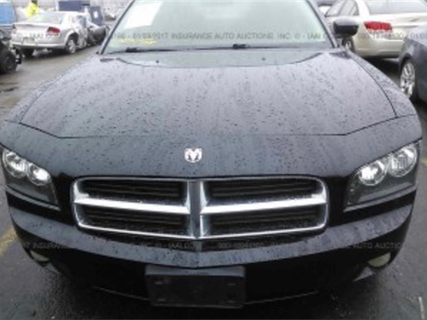 2006 Dodge Charger for sale in Detroit, MI