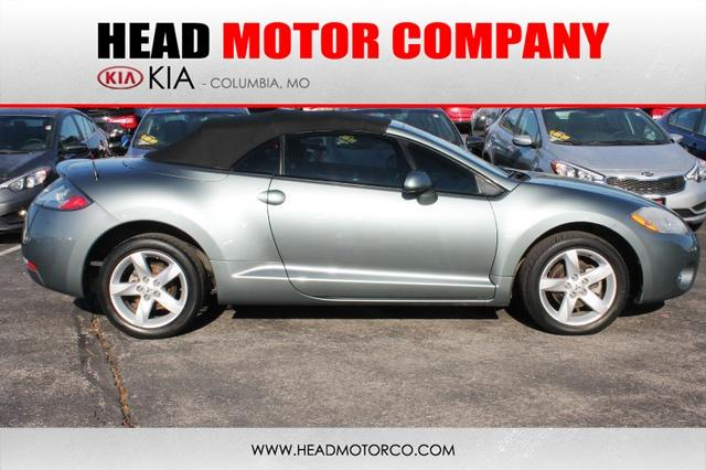 2007 mitsubishi eclipse spyder for Head motor company columbia mo