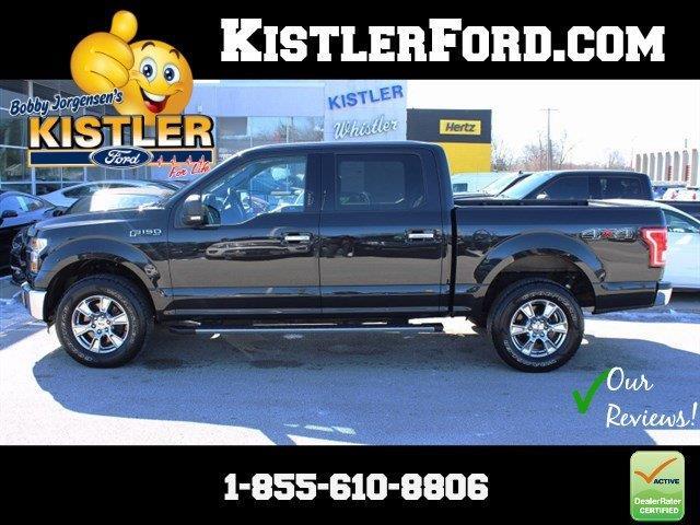 Kistler Ford Upcomingcarshq Com