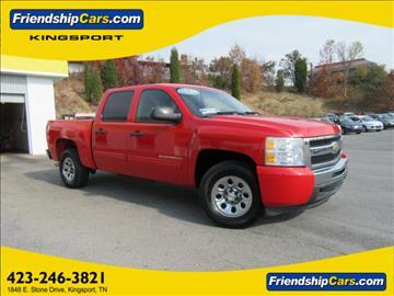 Used Chevrolet Trucks For Sale Kingsport Tn