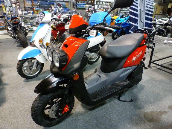 2013 Yamaha YW50FDR
