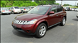 2005 Nissan Murano for sale in Madison, NC