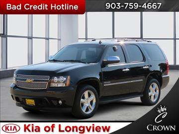 Mount Moriah Auto Sales Memphis >> 2013 Chevrolet Tahoe For Sale Memphis, TN - Carsforsale.com